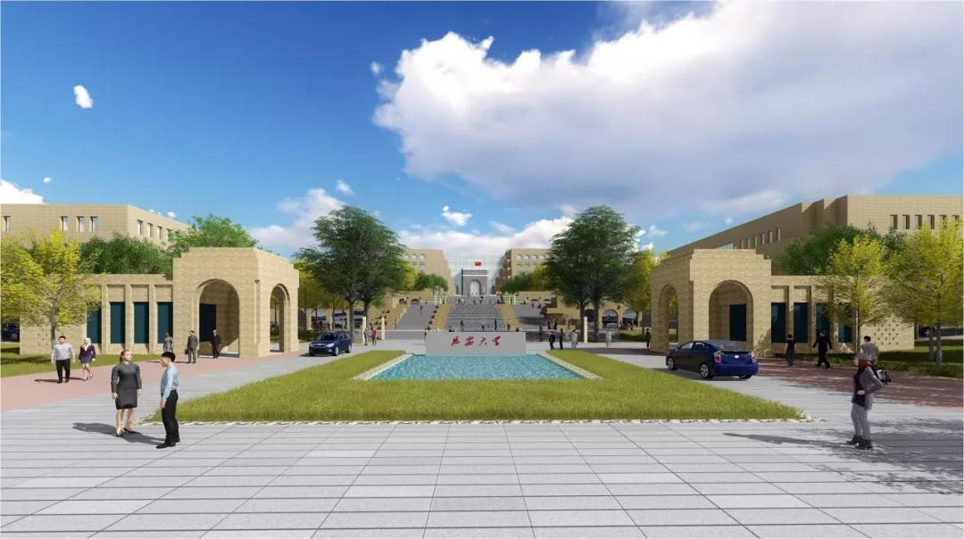 延安大学新校区主入口效果图